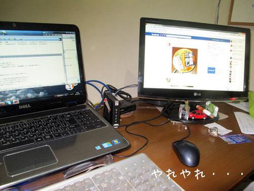 20120821-1.jpg