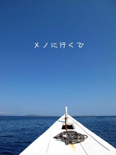 20130504-11.jpg